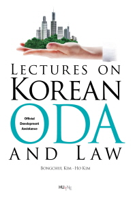 Lectures on Korean ODA Law
