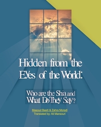 Hidden from the Eyes of the World