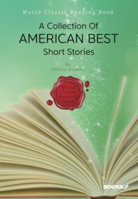 미국 단편소설 베스트 모음집 : A Collection Of American Best Short Stories ㅣ영문판ㅣ
