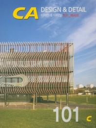 CA 101: 디자인&디테일 파사드