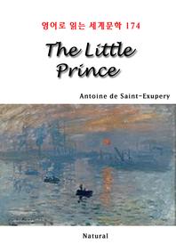 The Little Prince (영어로 읽는 세계문학 174)