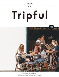 Tripful(트립풀) 파리