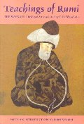 Teachings of Rumi the Masnavi