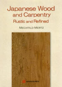 JAPANESE WOOD AND CARPENTRY RUSTIC AND REFINED