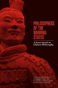 Philosophers of the Warring States