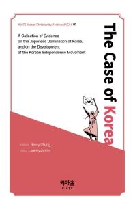 The Case of Korea