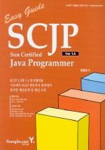 SCJP(VER 1.4)(EASY GUIDE)