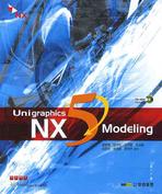 UNIGRAPHICS NX5 MODELING