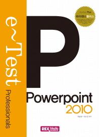 e-Test Powerpoint 2010