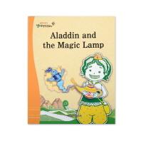 알라딘과 요술 램프(Aladdin and the Magic Lamp)