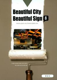 Beautiful City Beautiful Sign. 8