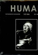 HUMAN(인간)