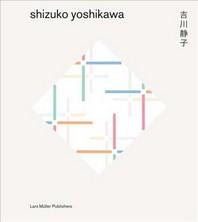 Shizuko Yoshikawa