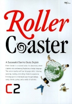 Roller Coaster C2 (롤러코스터)