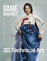 The Game Graphics: 3D Technical Art