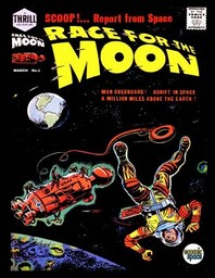 Race for the Moon #1