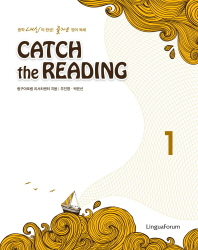 Catch the Reading. 1