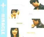 미라클 2 (CD 1장)