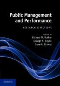 Public Management and Performance