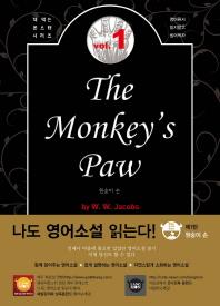 원숭이 손(The Monkey's Paw)
