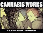 CANNABIS WORKS 田中達之作品集