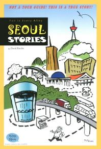 Seoul Stories