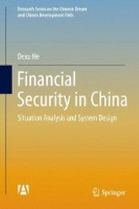 Financial Security in China
