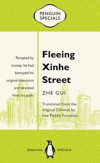 Fleeing Xinhe Street