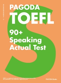 PAGODA TOEFL 90+ Speaking Actual Test