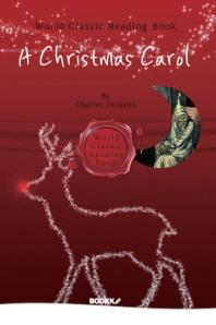 크리스마스 캐롤 : A Christmas Carol (영어 원서)