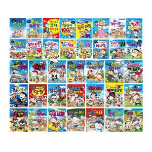 어린이 경제학습만화 빈대가족 시리즈 1~37권 세트