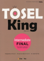 TOSEL KING: INTERMEDIATE FINAL