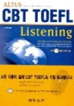 ALTUS CBT TOEFL LISTENING(CASSETTE TAPE 6개포함)