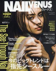 네일비너스 ネイルVENUS (발간월변경 2/5/8/11) 2018.06