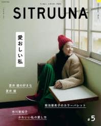 SITRUUNA #5(2021AUTUMN-WINTER)