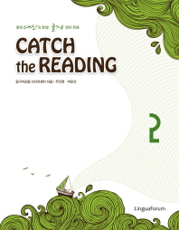 Catch the Reading. 2