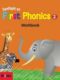 Spotlight on First Phonics. 3(Workbook)
