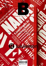 매거진 B(Magazine B) No.75: lululemon(한글판)