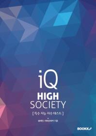 HIGH IQ SOCIETY