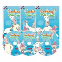 쿠킹 차일드 2집 3종세트 Cooking? Child's Play(DVD)