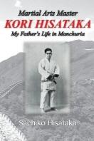 Martial Arts Master Kori Hisataka
