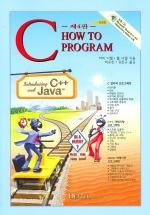 C HOW TO PROGRAM (제4판) (CD-ROM 1장 포함)