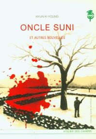 Oncle Suni
