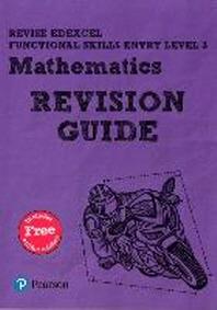 Revise Edexcel Functional Skills Mathema