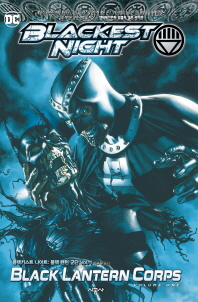DC COMICS 블랙키스트 나이트: 블랙 랜턴 군단. 1