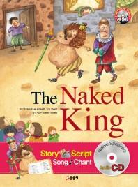 The Naked King(벌거벗은 임금님)
