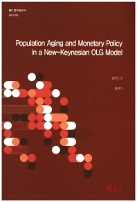 Population Aging and Monetary Policy in a New-Keynesian OLG Model
