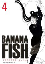 BANANA FISH(바나나피시). 4