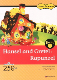 Hansel and Gretel Rapunzel