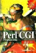 PERL CGI 21일